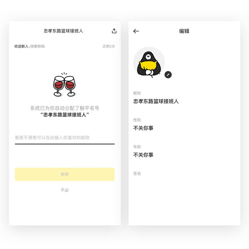 简化的注册流程,能提升用户注册新账号的意愿吗?