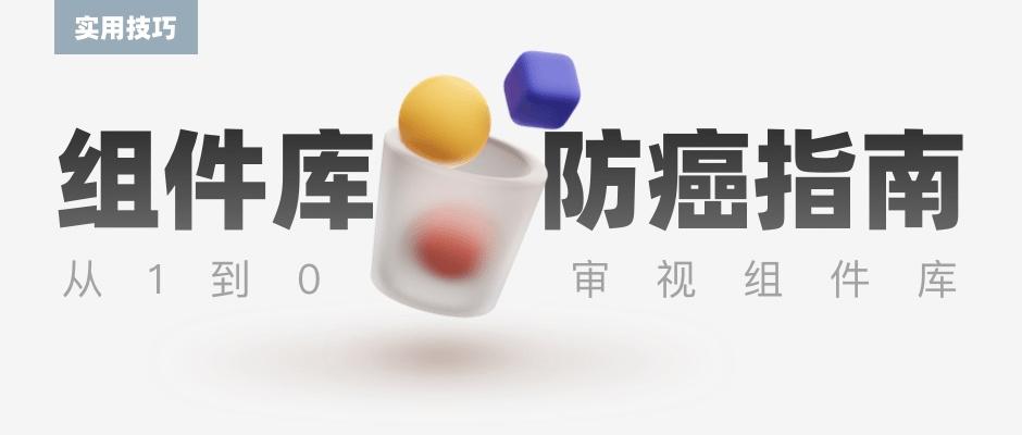壹周速读:实用插画学习指南&素材