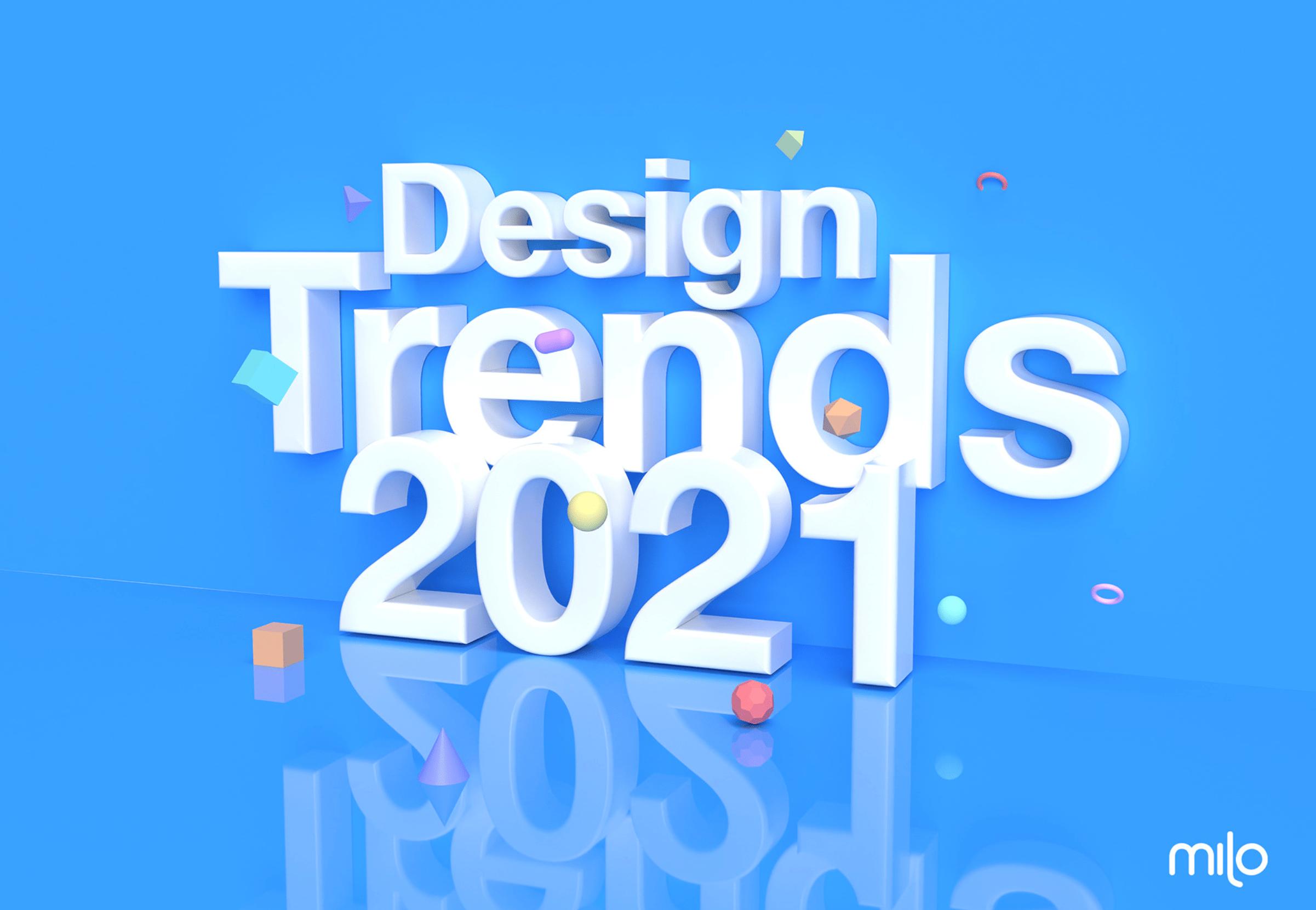 壹周速读:年度设计趋势+Figma 完全指南