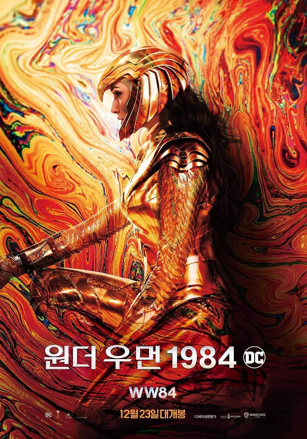 用超多案例,帮你了解《神奇女侠1984》背后的顶级设计机构BOND