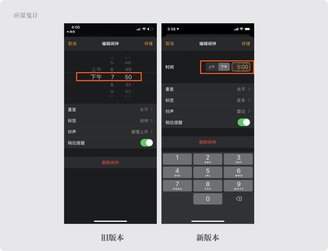 从4个方面,深度解析App中的卡片切换与交互手势