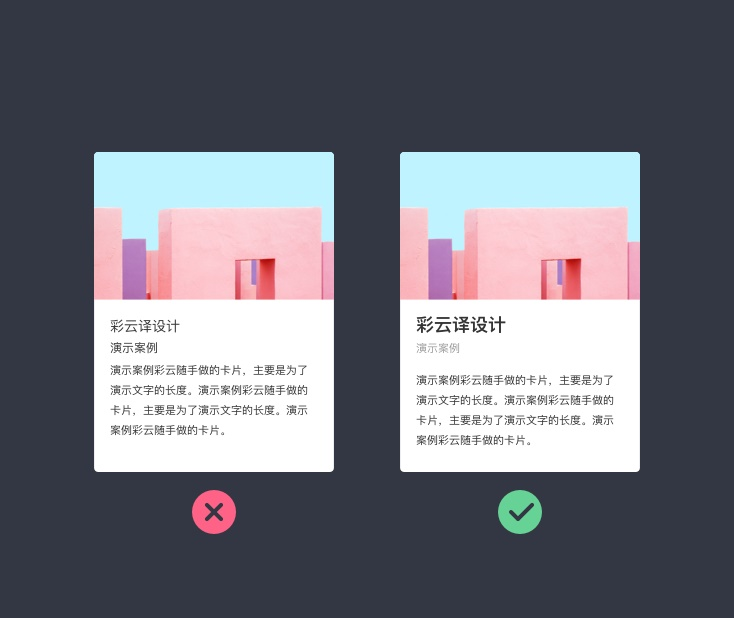 做好这4个细节,帮你快速提升卡片设计效果!