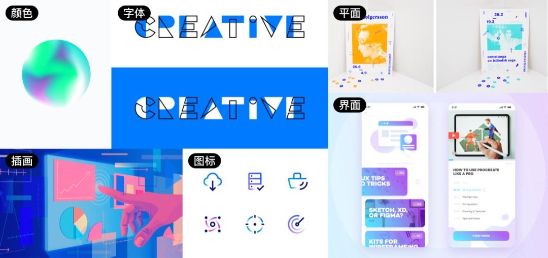 腾讯设计师出品!帮你找到设计创意的情绪板设计