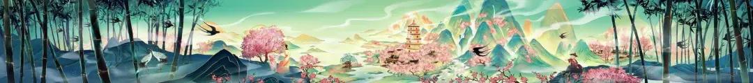 宝洁、百雀羚都超爱的资深中国风插画师,出了一个保姆级教程!