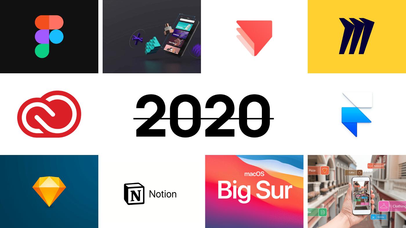 2020 年最值得关注的10大设计软件更新