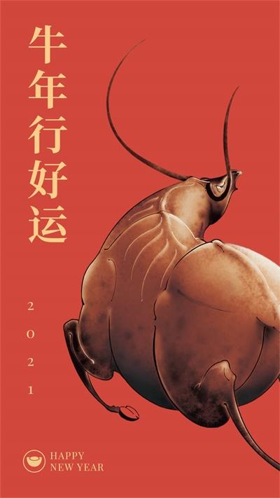 设计师必看,100+设计牛人做的牛年海报