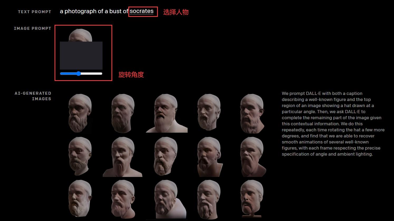 把想象变成现实?这个人工智能网站堪称神器!