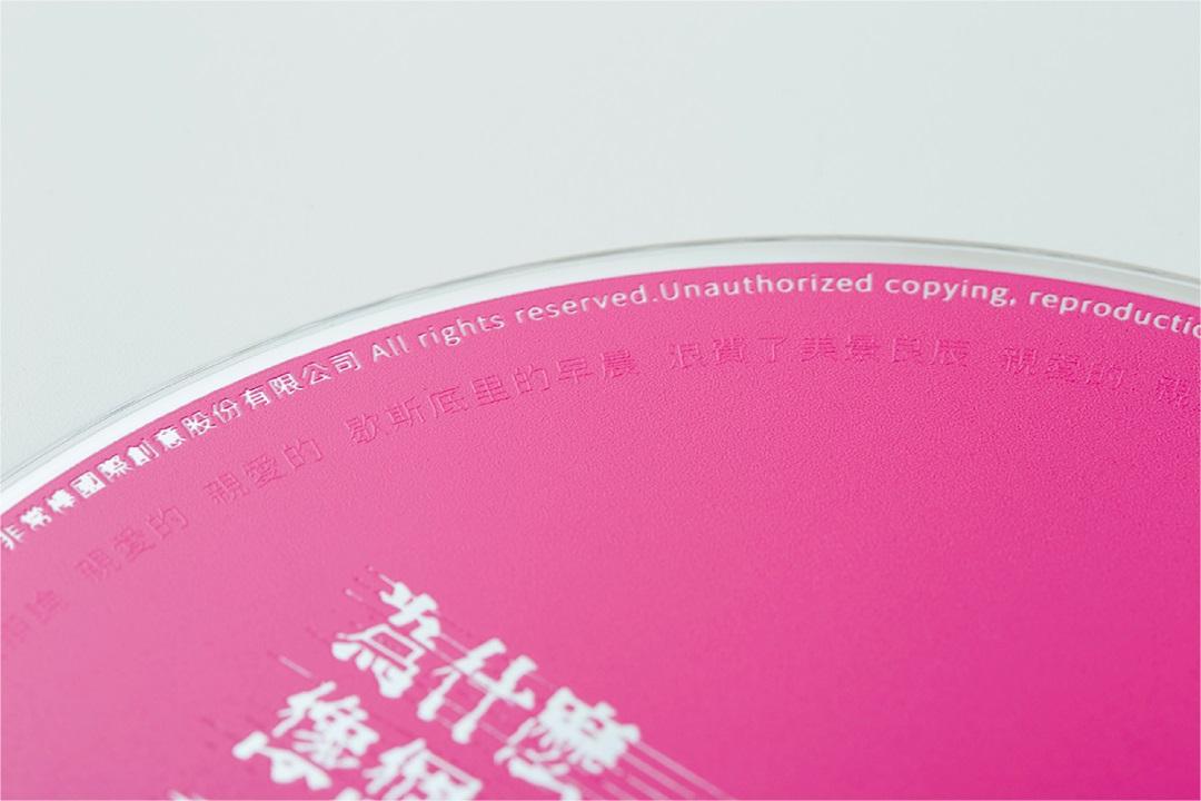 这个拿下两届金马奖、横扫中国台湾乐坛的男人竟然是位设计师!