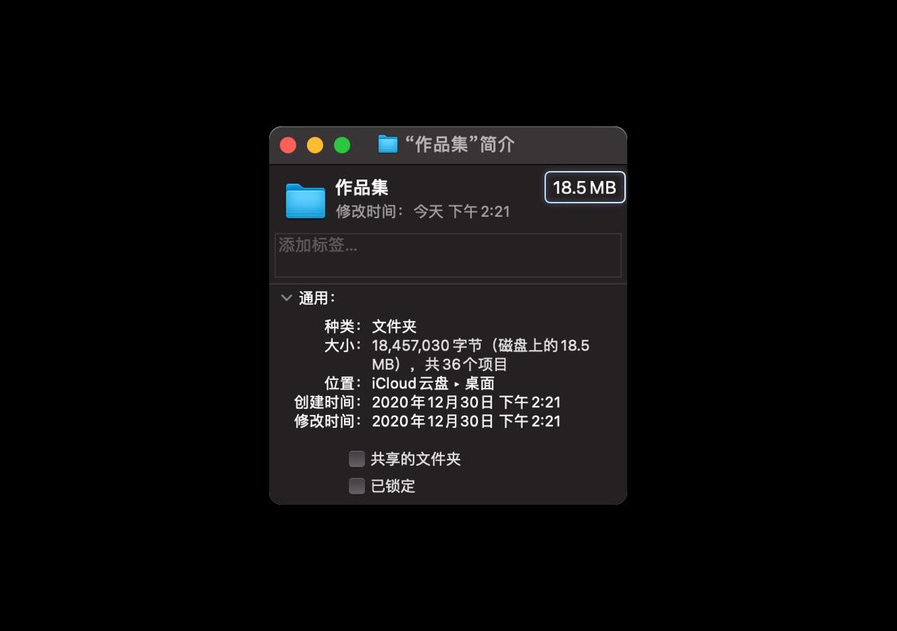 万字干货!UX作品集制作指南(下)
