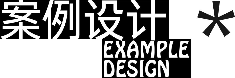 贴纸设计过程全解析,原来设计贴纸这么简单!