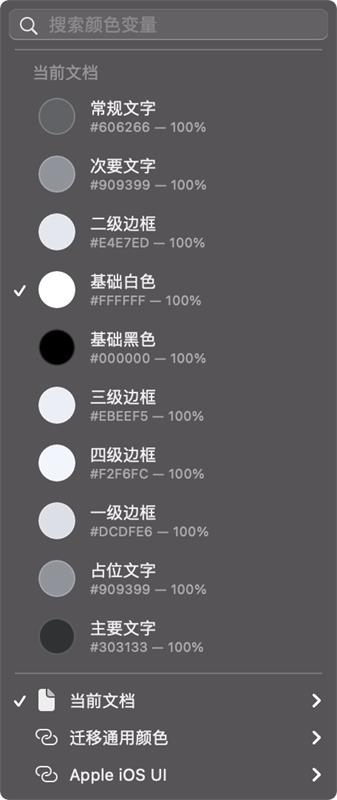超详细!总监出品的B端设计规范指南(三):配色