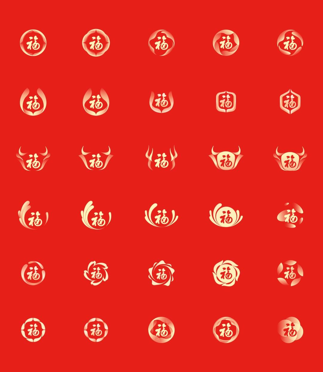 拿到钱了?来看看 2021 年度集五福品牌设计复盘