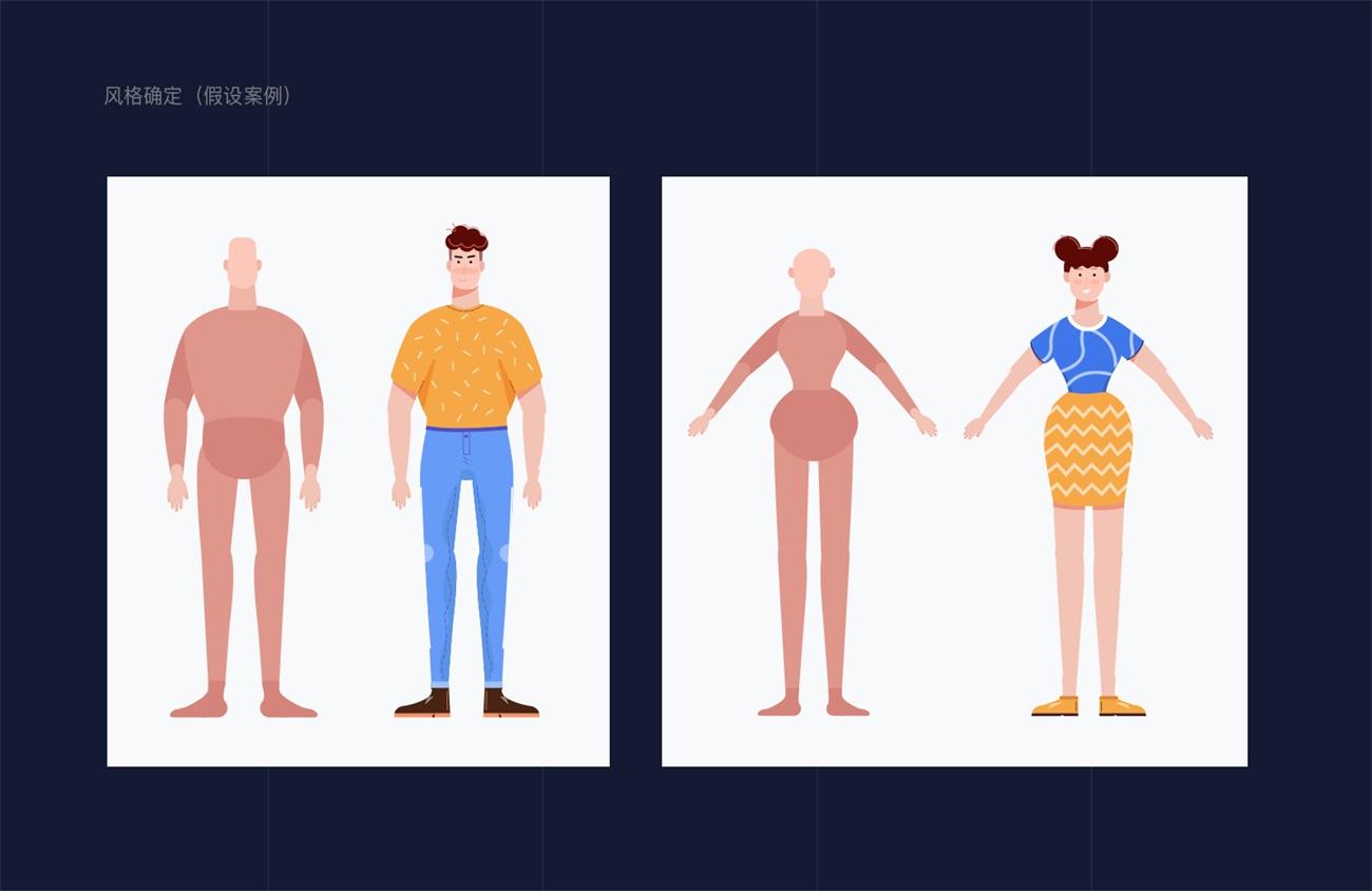保姆级教程!如何创建超实用的品牌插画组件库(附超多资源)