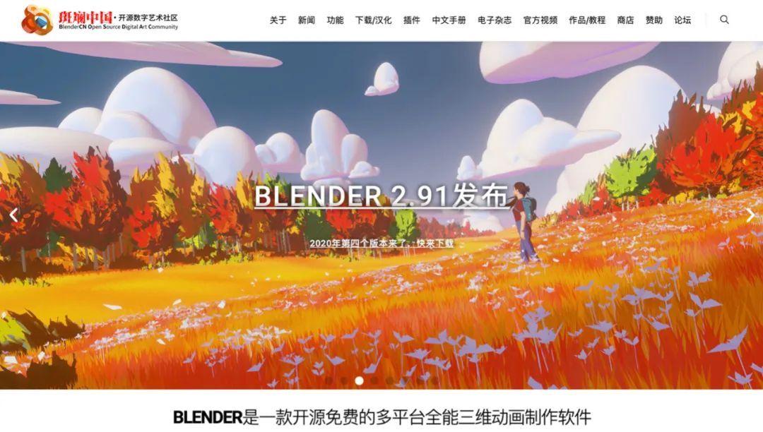从准备入门到跨过门槛:3D神器Blender 教程来了!