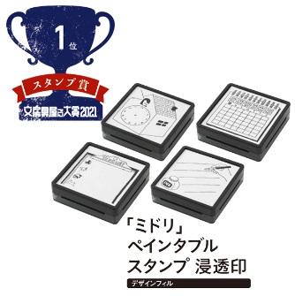 日本文具设计太「变态」了吧?!网友看完:好喜欢…