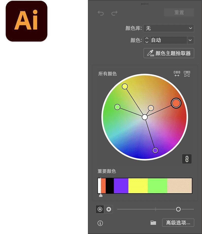 AI 一键换色,这功能也太强大了!!