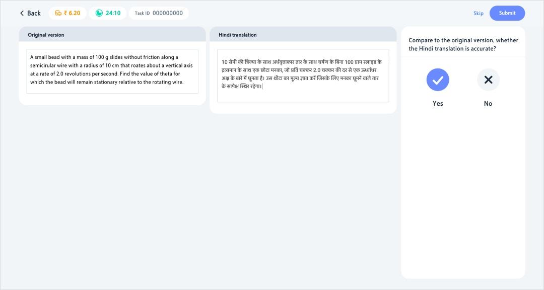 如何衡量和验证UE设计的效果?来看头条设计师的经验!