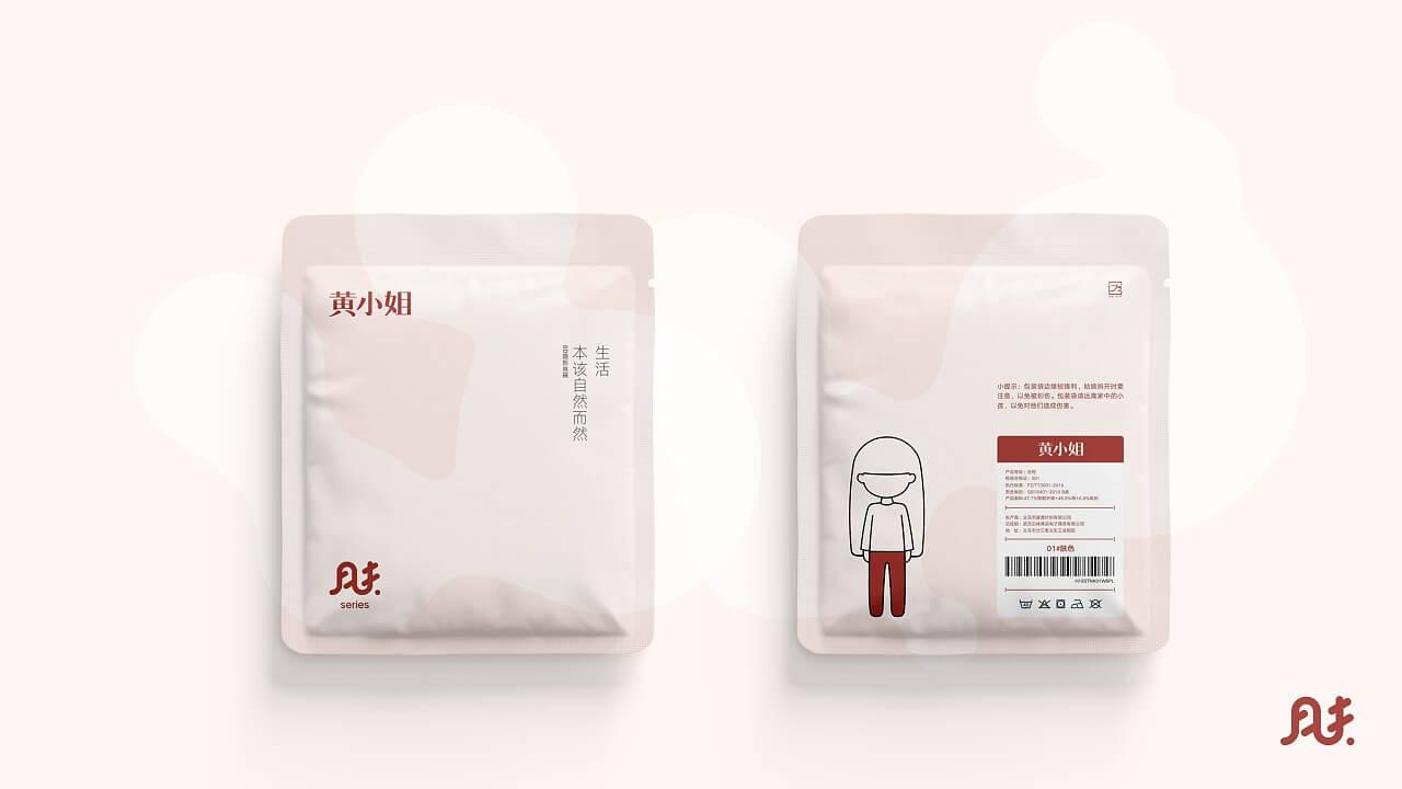 字绘中国团队×黄小姐打造全新品牌形象