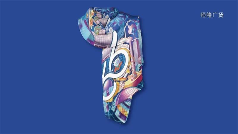 恒隆地产全面焕新「66」品牌,联合字绘引领「城市脉动」