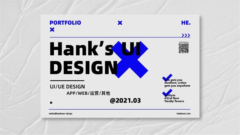 腾讯创意视觉设计师!设计师求职作品集分析