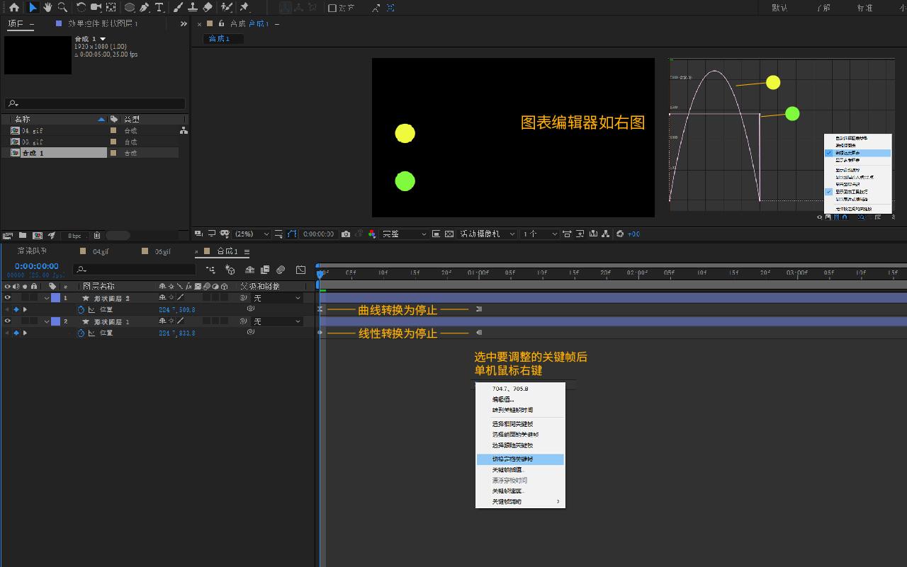 新人入门!12条动画法则+常用动画曲线解析