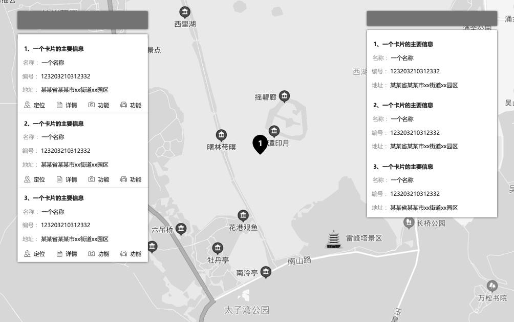 如何设计B端地图?收下这份超详细总结!