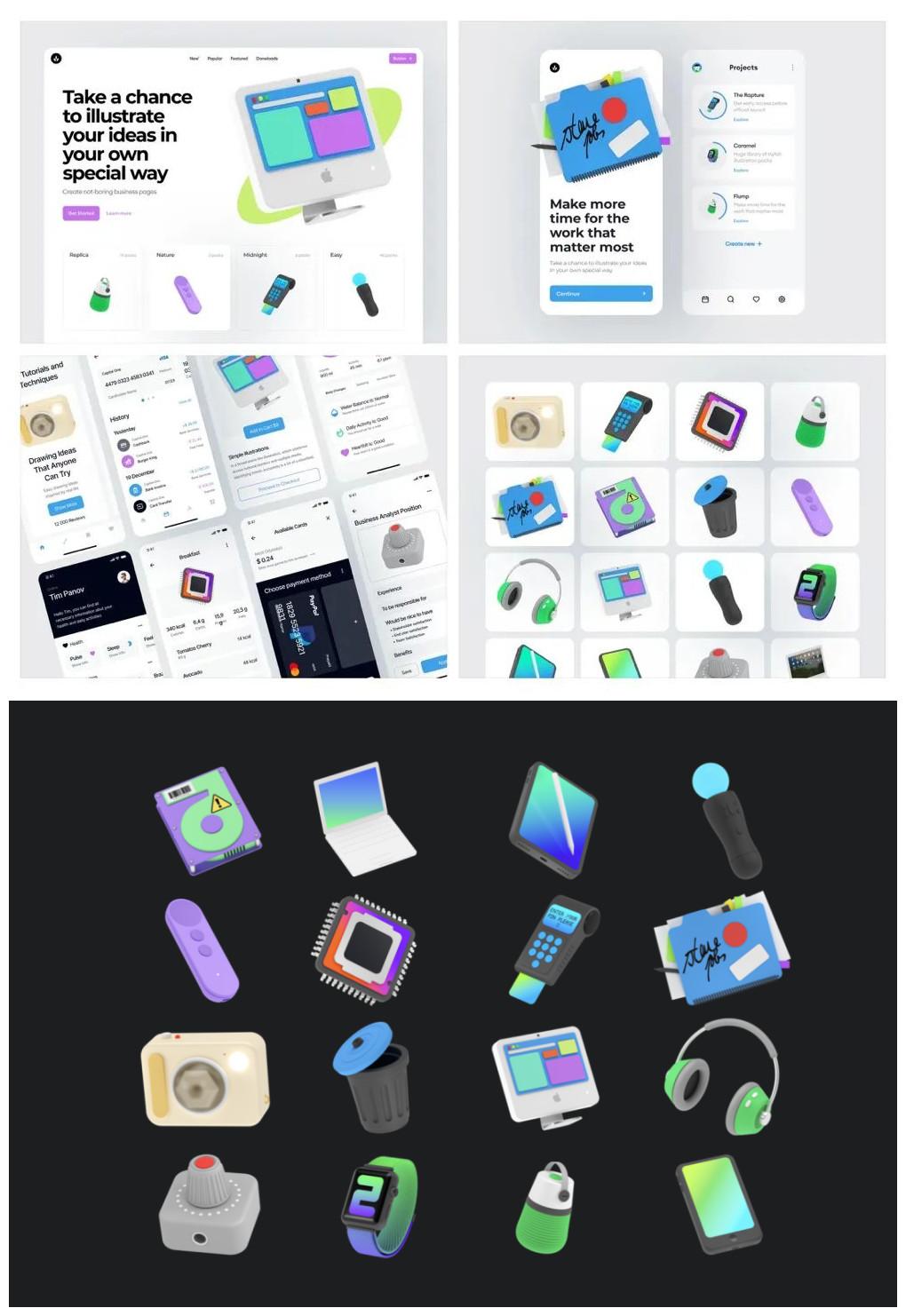 想让作品集更有亮点?这七套免费可商用的3D素材记得收好!