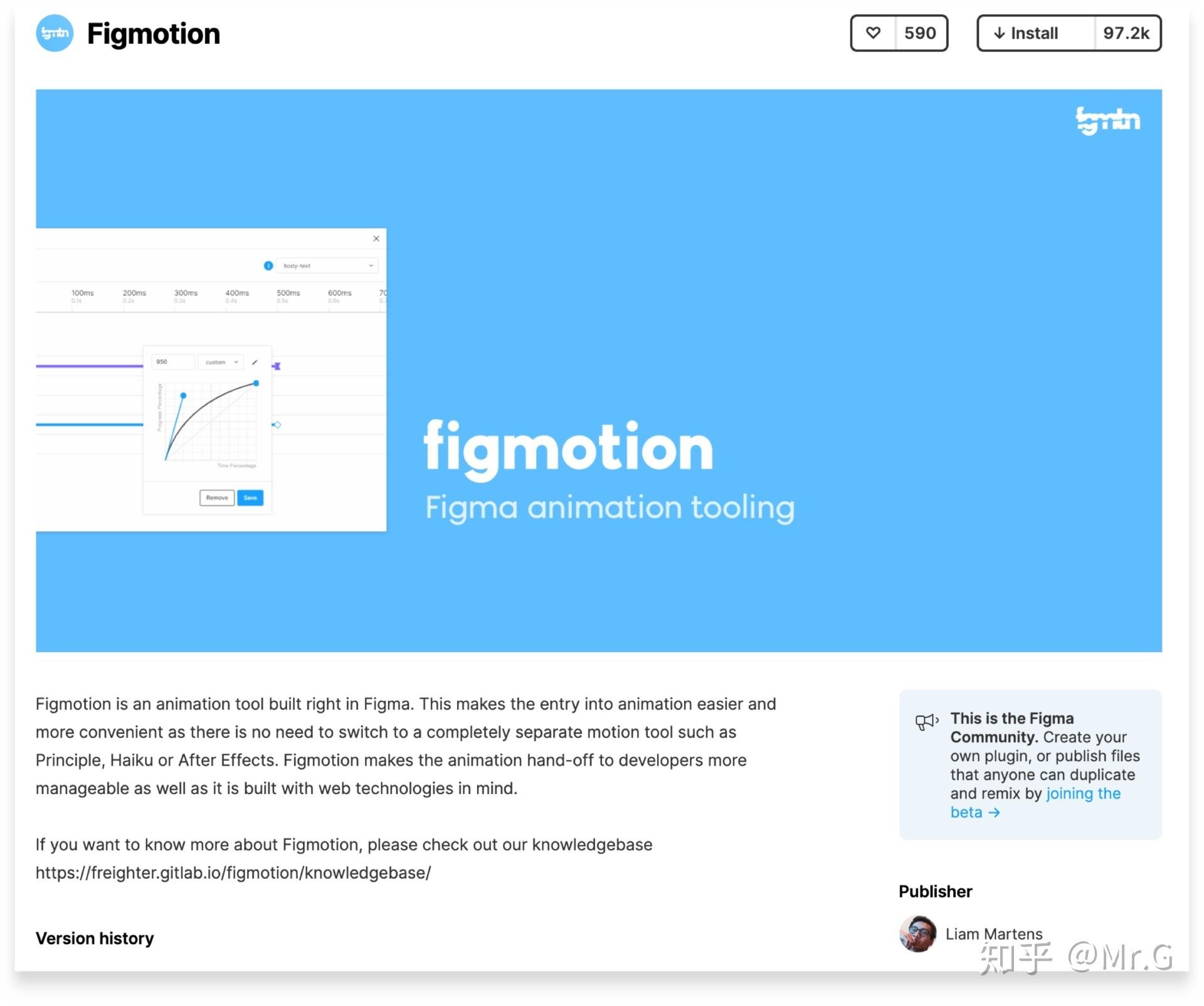 设计干货!让你效率倍增的八款 Figma 插件