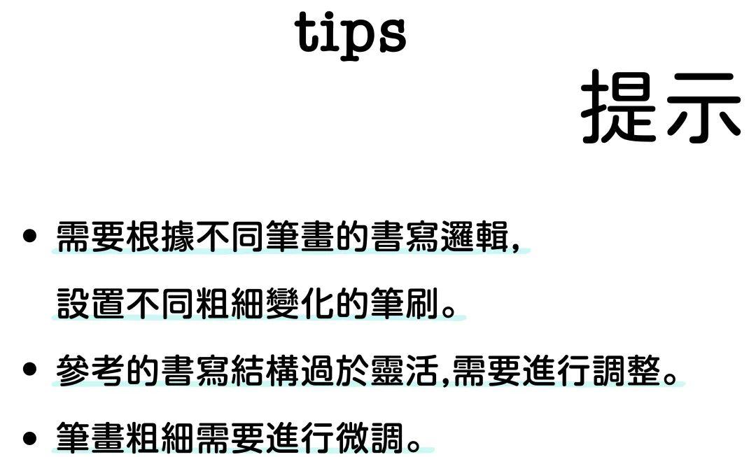 巧用笔刷,教你如何在AI里定制独家字体!