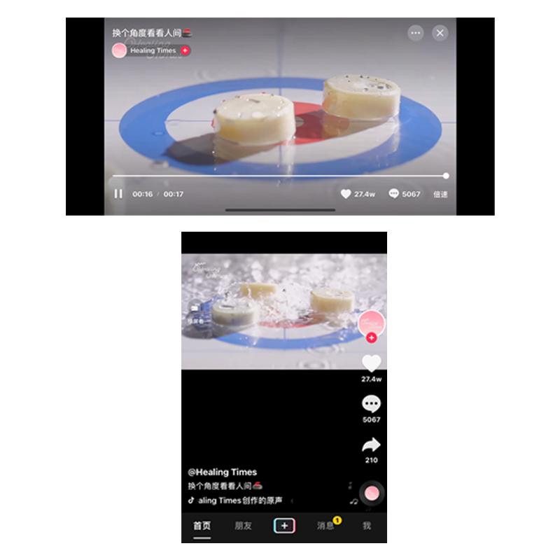「抖音」可以横屏看视频了?