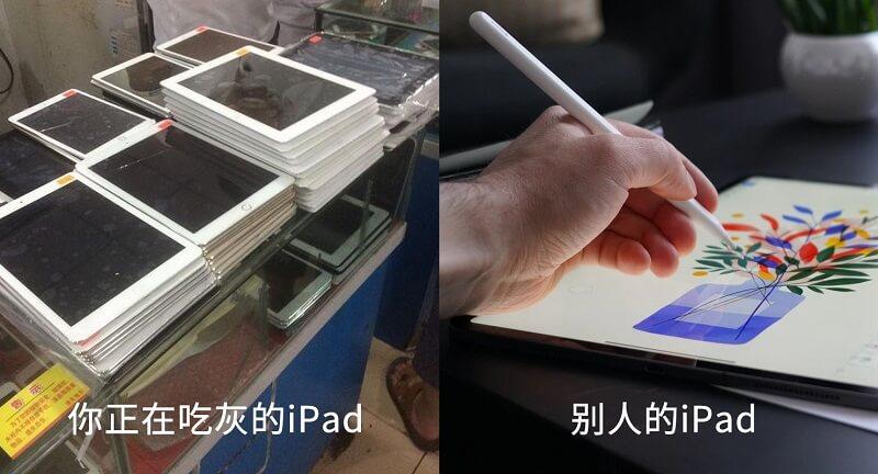 新 iPad 要来了?先收好这个梦幻级手绘教程