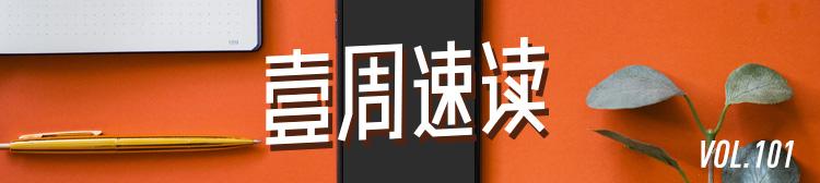 壹周速读:增加设计师软实力的方法