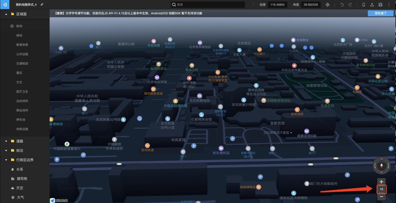 超详细!从零到一带你制作可视化地图(一)