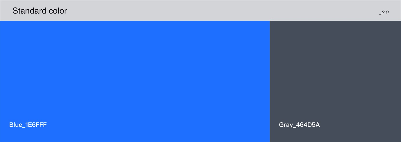 如何构建科学有效的色彩系统?来看腾讯文档的实战案例!