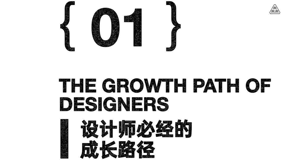用经典设计规则做排版,为什么效果很平庸?