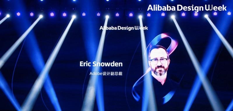 2021 阿里巴巴设计大会新升级!继续助力中国设计产业