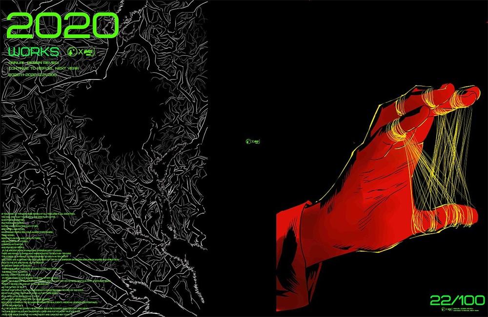 他的艺术展超过50万人观看!优设专访艺术家BHQS陈滨