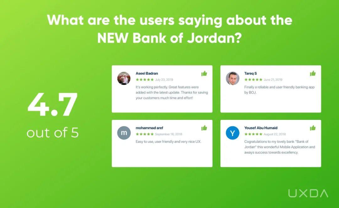 评分从 2.8 飙升到 4.7 ,复盘约旦银行APP的改版设计过程