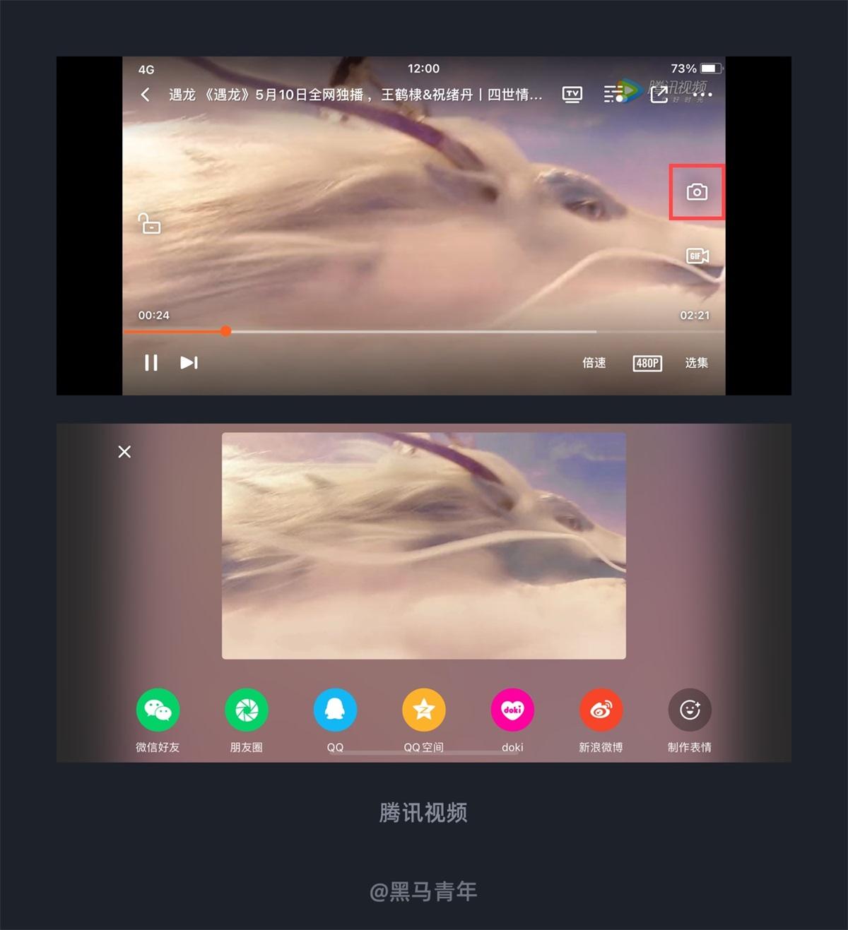 如何设计视频类产品?我总结了这15个体验超棒的细节!