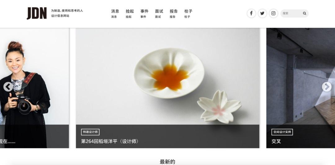 6个值得收藏的日系设计网站,快来加书签!(附3G素材)