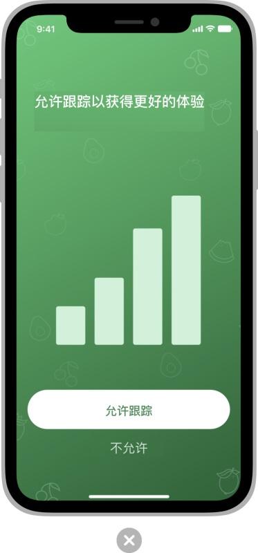 iOS 人机界面指南全新章节:访问用户数据