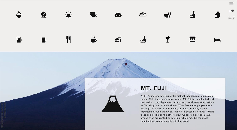上百个日本元素图标!质量超高!免费商用!