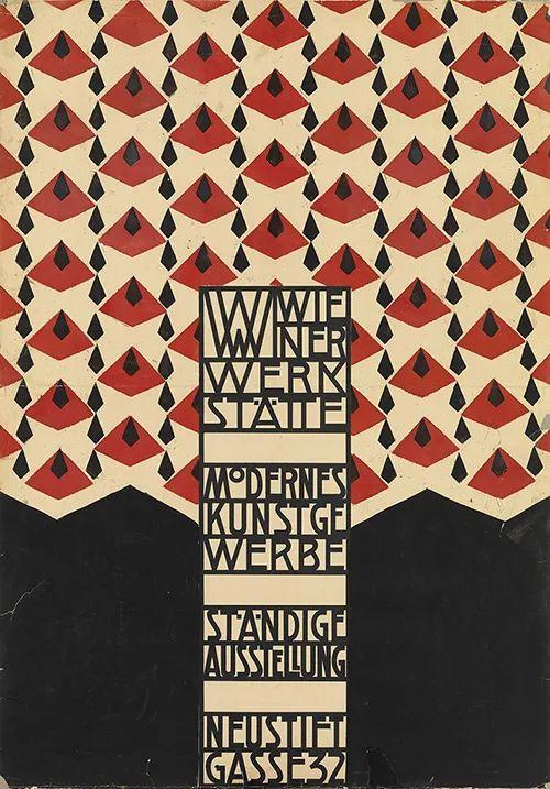 用一篇超全面的文章,帮你了解维也纳艺术团体「分离派」
