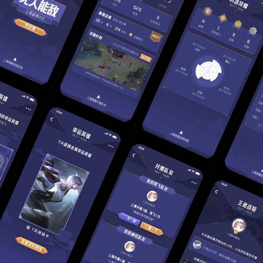 上亿人使用的QQ游戏中心,是如何做好宣发设计的?