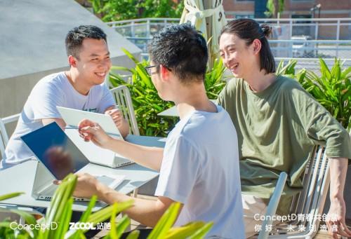 ConceptD 青春共创营,助力设计学子书写青春答卷