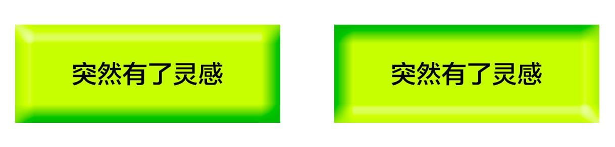 网易出品「你的人格主导色」,是如何从零开始做动效设计的?