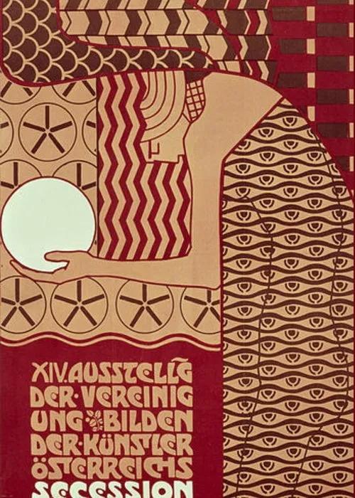 用一篇文章,帮你了解德国的「青年风格」设计史