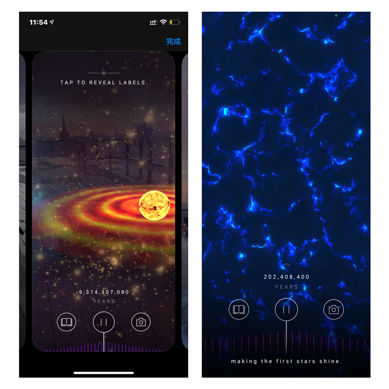 Big Bang AR:在你的手心浏览宇宙的一生