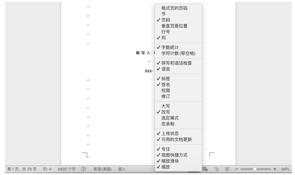 B端体验细节(四):列表构建器的设计模式