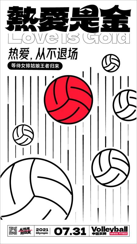 我用酸性设计风格,给奥运健儿做了一组海报!
